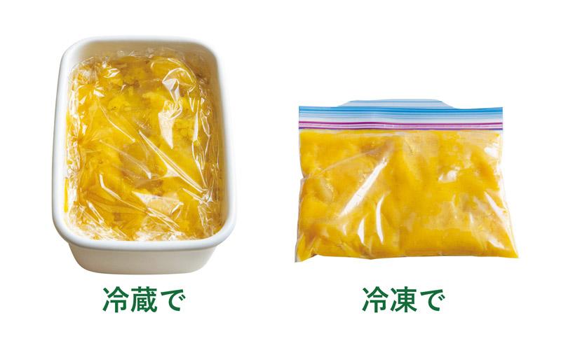 栗きんとんの冷蔵・冷凍保存
