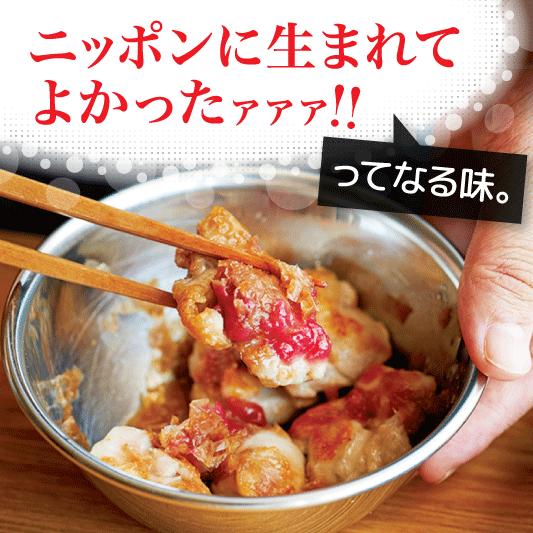 ニッポンに生まれてよかったァァァ!ってなる味。鶏の梅おかかがらめ