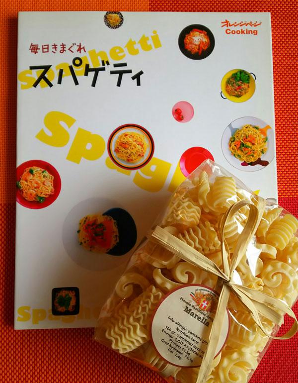 宮川が自分でレシピ考案、料理製作をした渾身の一冊「毎日きまぐれスパゲティ」