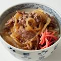 牛丼レシピ