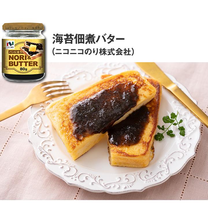 海苔佃煮バター
