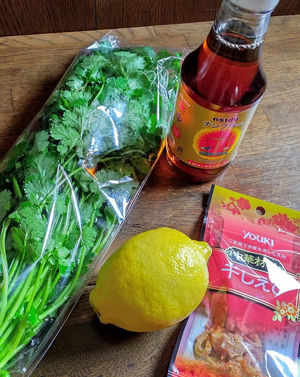 ヤムウンセン風スパゲティの材料 パクチー、干しえび、レモン、ナンプラー。
