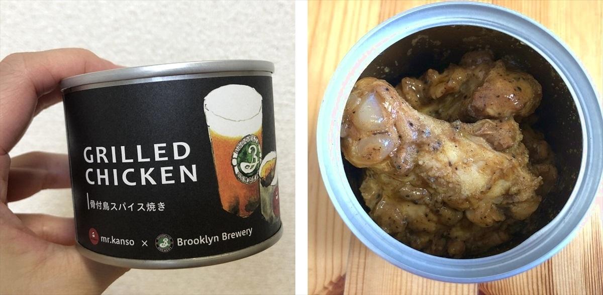 CB・HAND グリルドチキン骨付鳥スパイス焼き缶詰