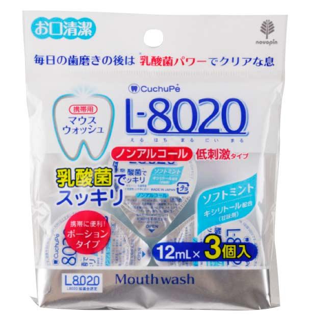 L-8020マウスウォッシュ110円/Can★Do