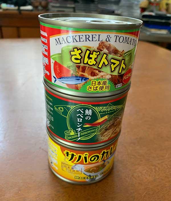 「トマト煮」「カレー」「ペペロンチーノ」のサバ缶