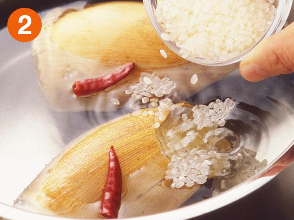 たけのこを赤唐辛子と米とともにゆでる